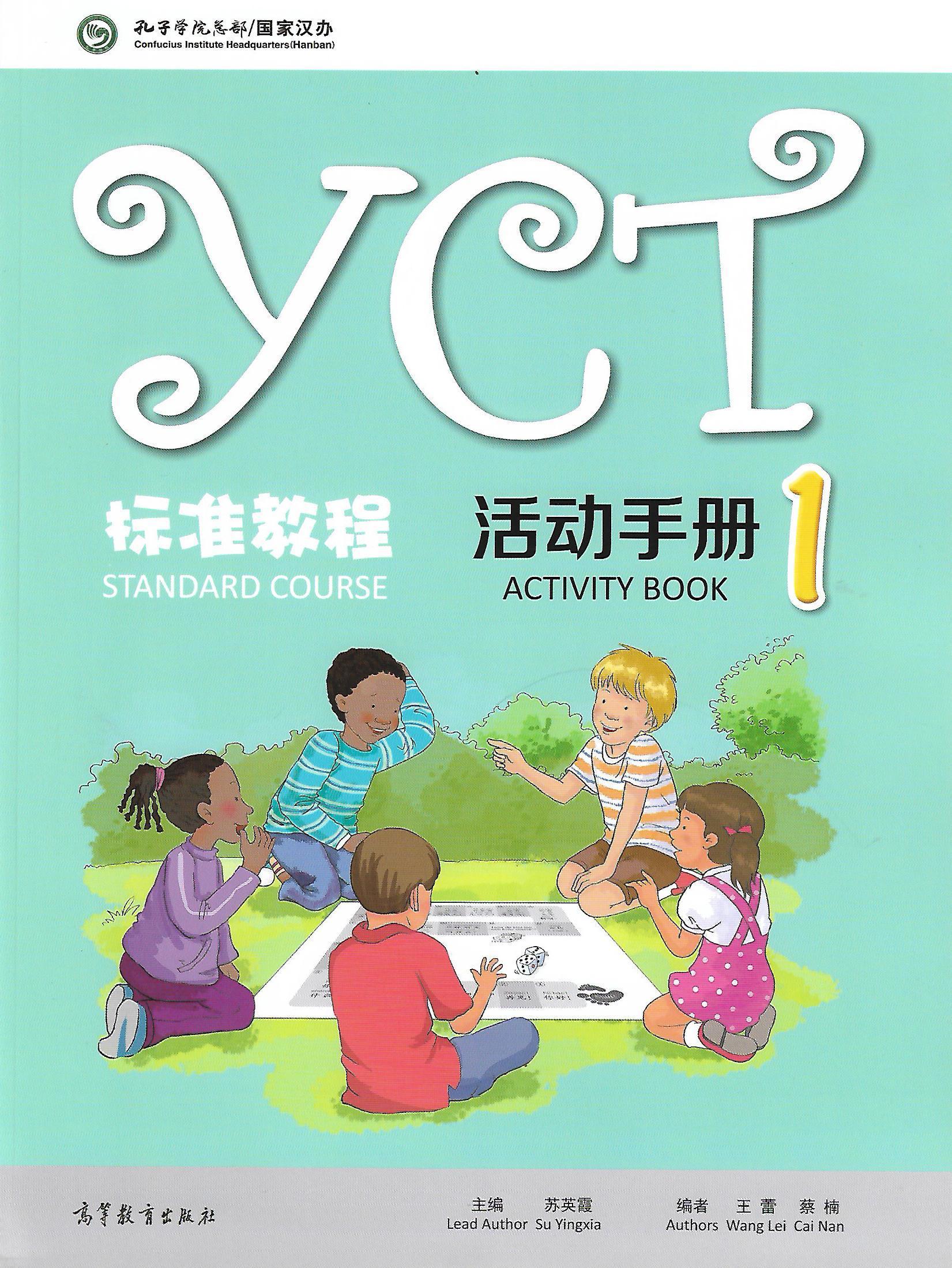 yctwb1.jpg