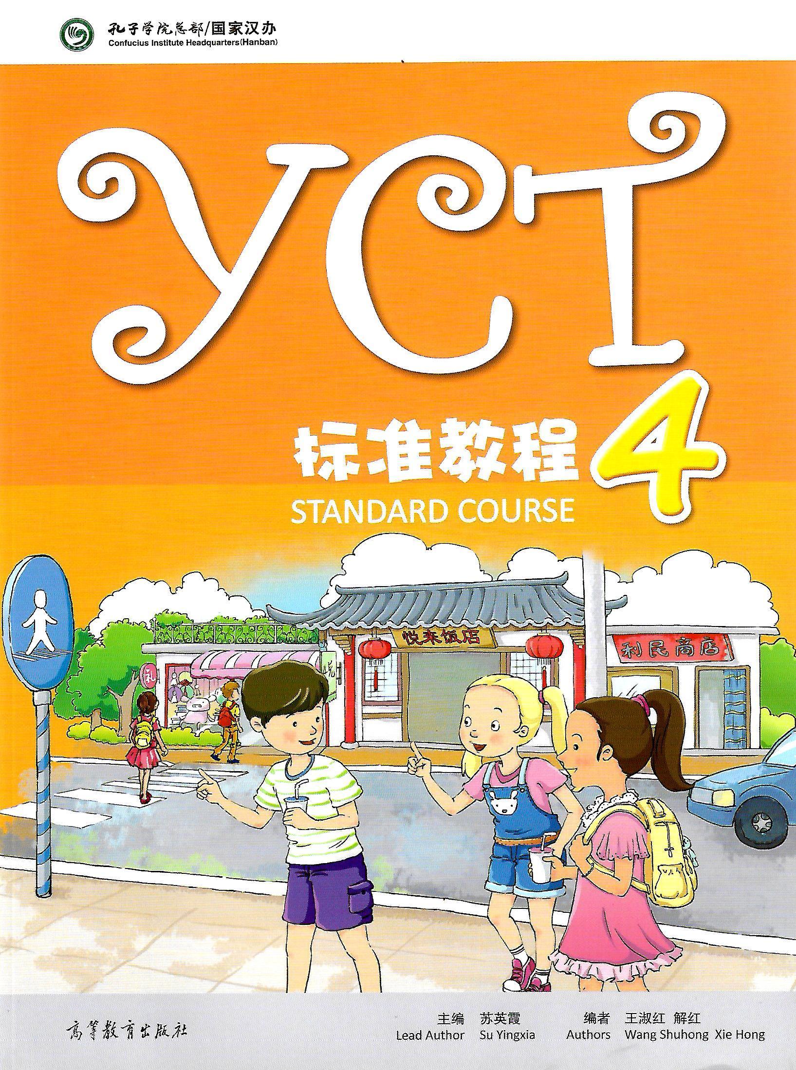 yct4.jpg