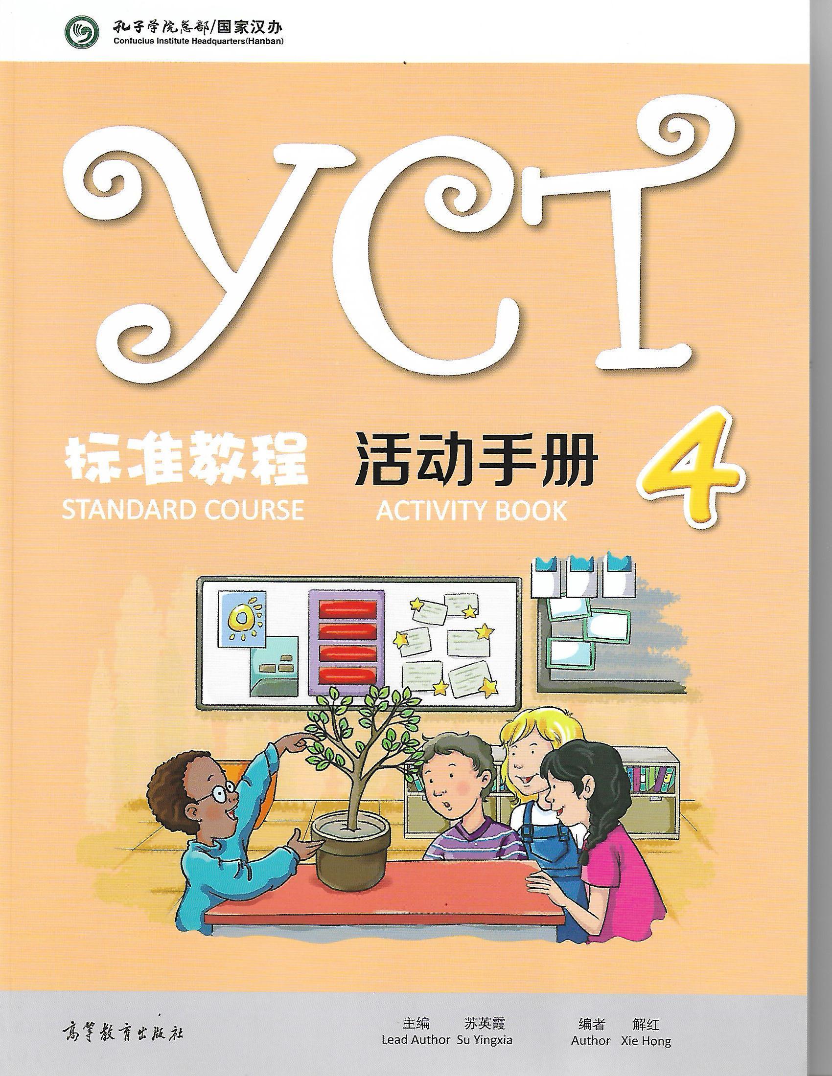 YCT4WB.jpg