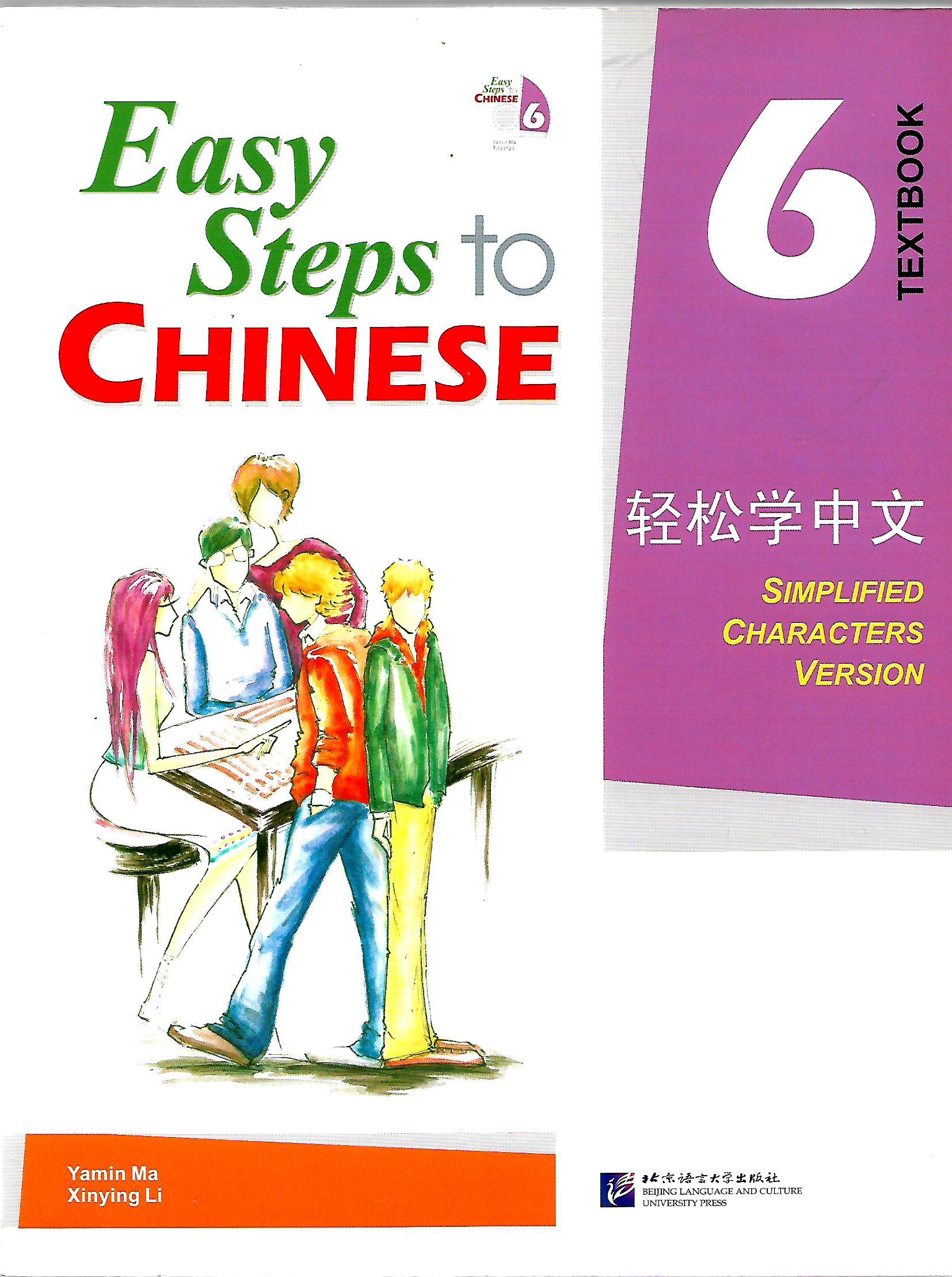 estc 6 textbook.jpg