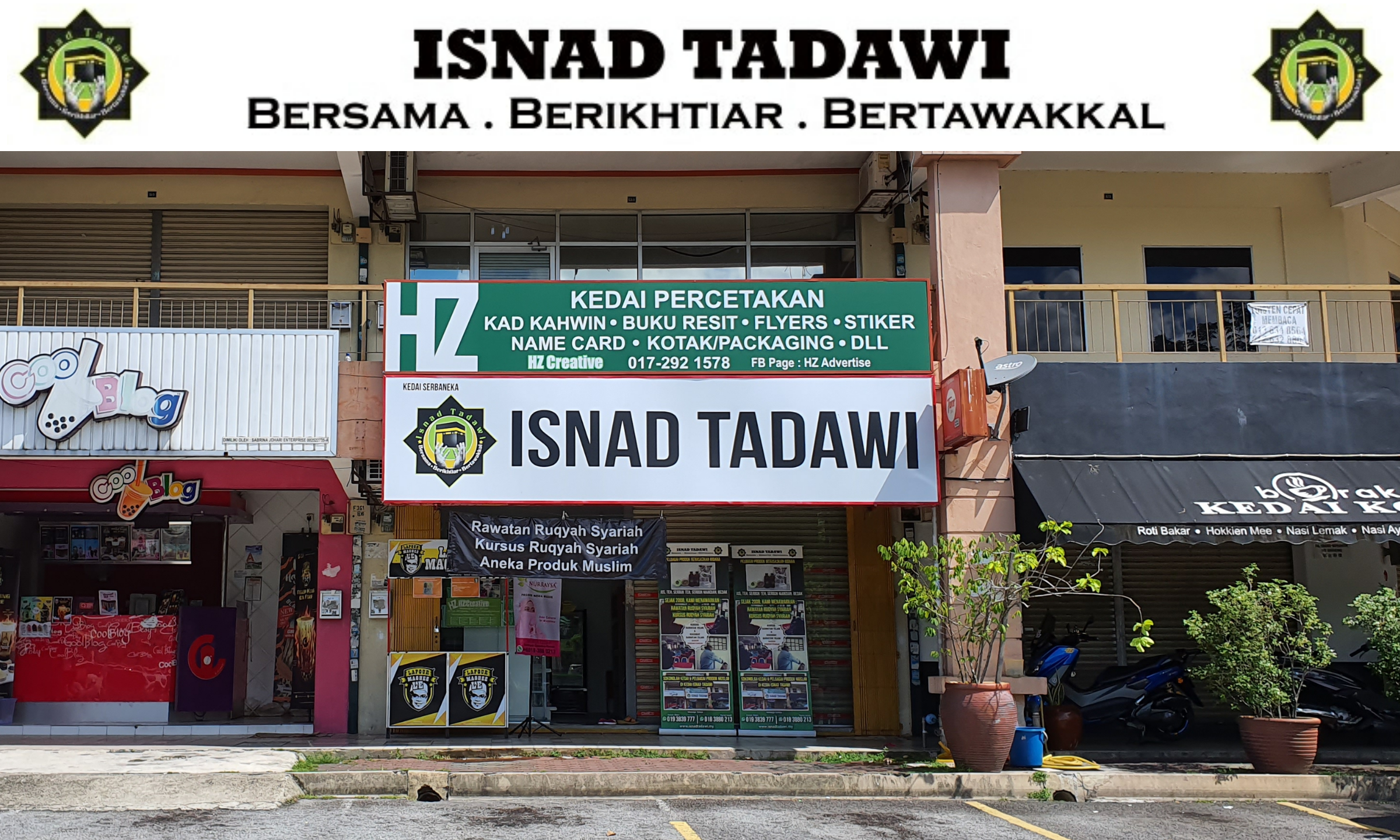 Pusat Rawatan Islam Isnad Tadawi .png