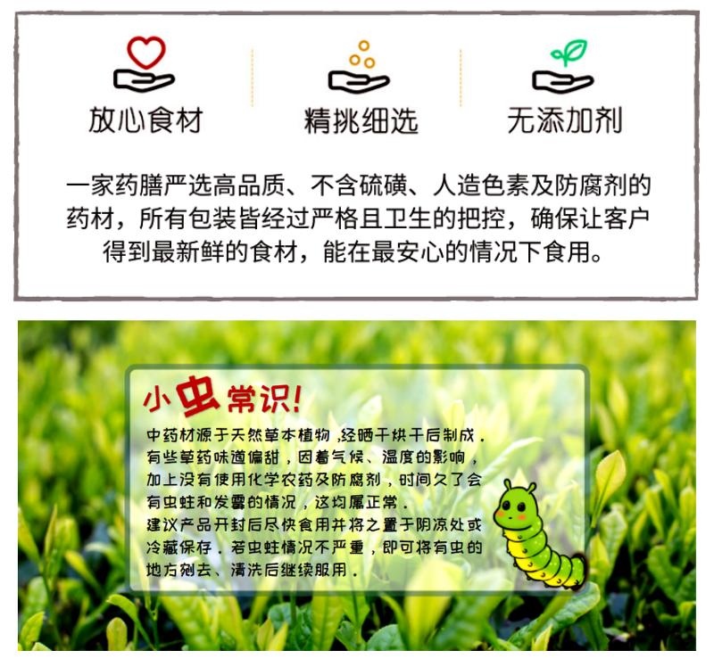 放心食材 x 小虫常识 (1).png