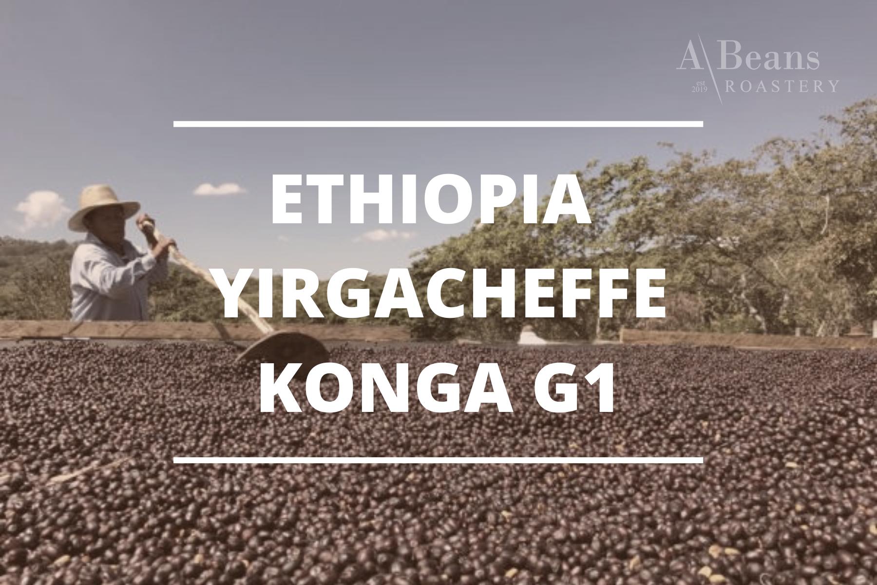 Ethiopia Yirgacheffe.png