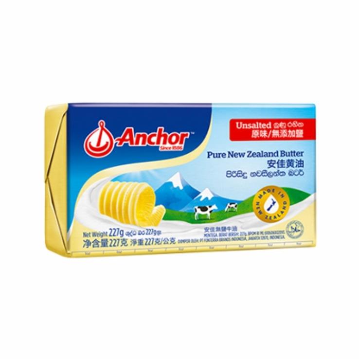 Anchor Butter Unsalted.jpg