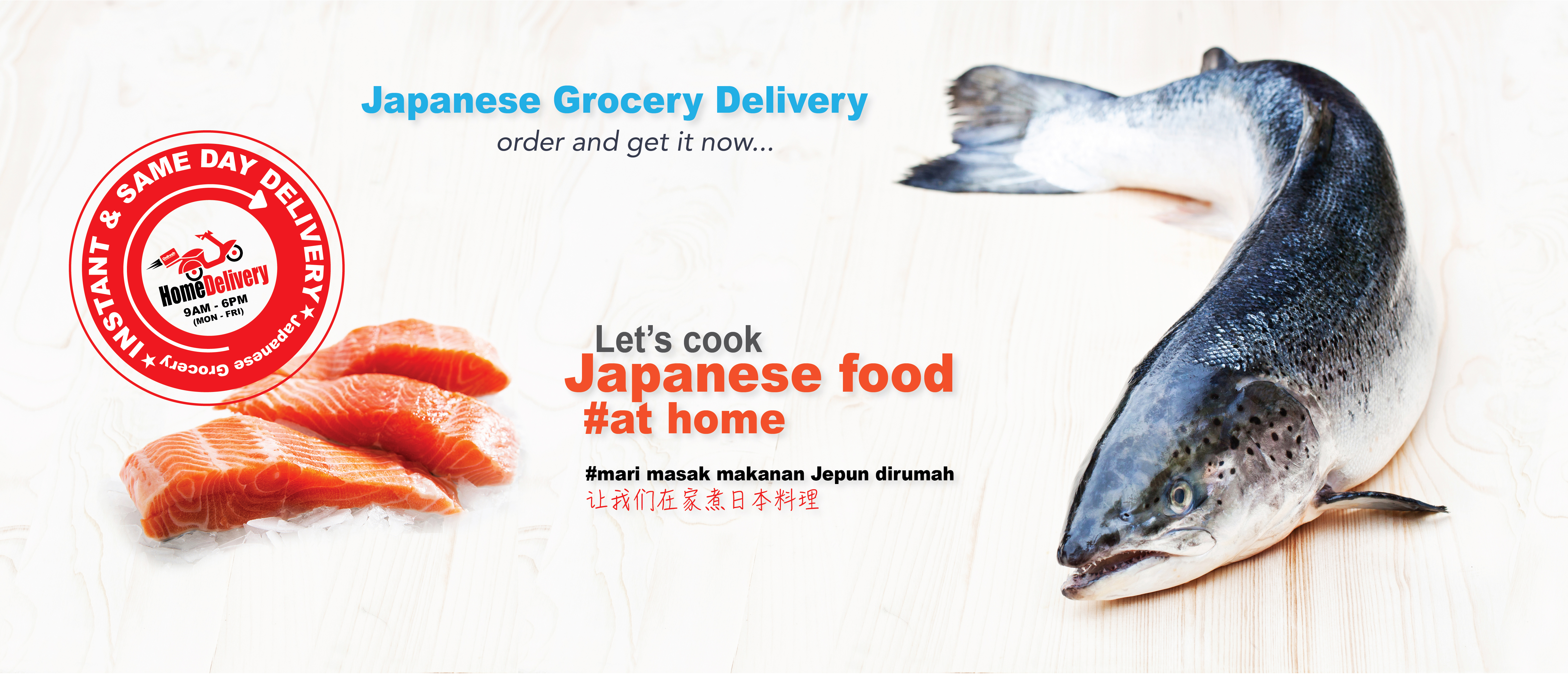 Onfresh Japanese Grocery Delivery |