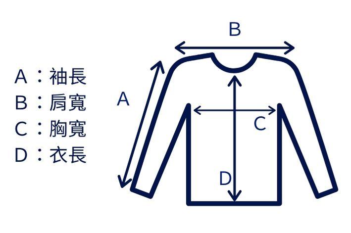 尺寸表.jpg