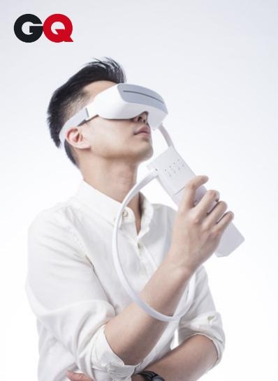 Aurai_water_eye massager_GQ_TAIWAN.jpg