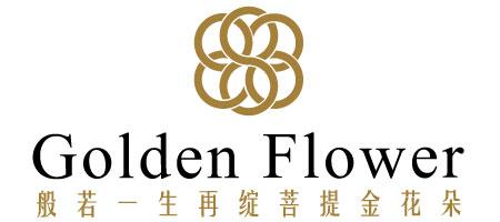 GoldenFlower 金大朵紀念飾品