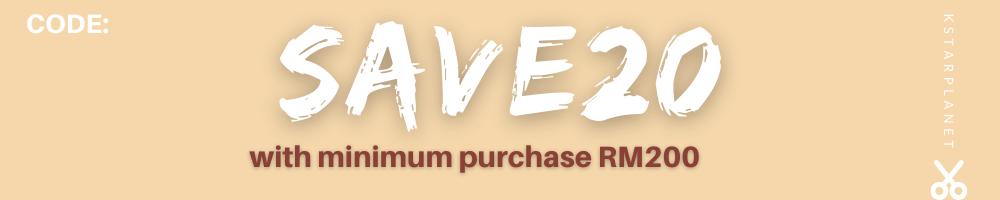 kpop_coupon_discount20.png