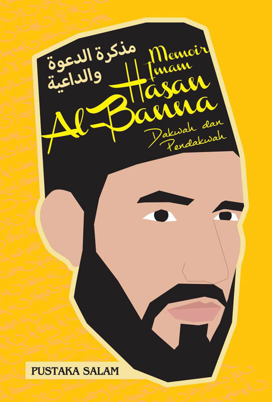 Memoir-Imam-Hassan-Al-Banna.jpg