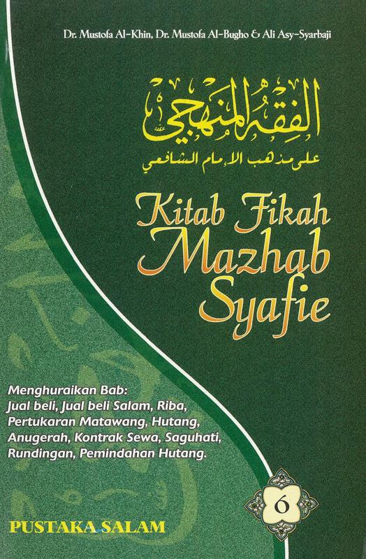 KITAB-FIKAH-MAZHAB-SYAFIE-JILID-6-SC.jpg