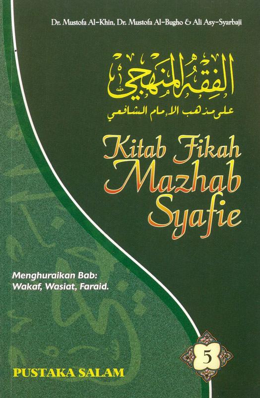 KITAB-FIKAH-MAZHAB-SYAFIE-JILID-5-SC.jpg