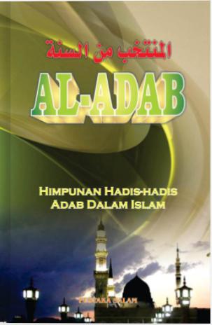 al-adab.PNG
