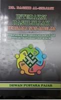 Interaksi Rasulullah Berssama non muslim.jpg