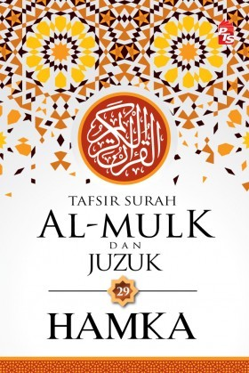 Tafsir-Surah-Al-Mulk-dan-Juzuk-29-Web.jpg