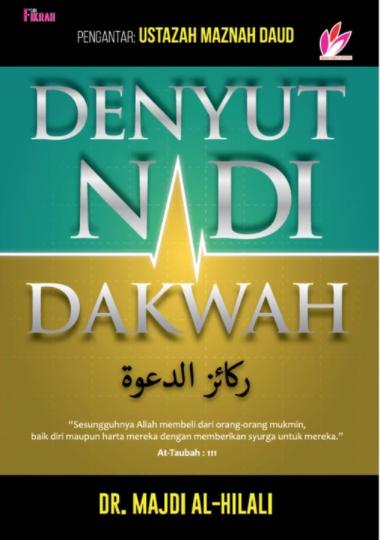 Denyut Nadi Dakwah 25.PNG