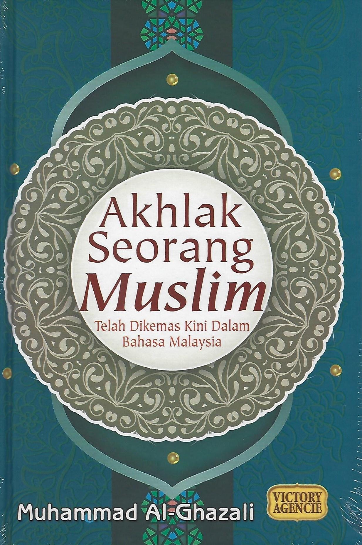 akhlak-seorang-muslim.jpg