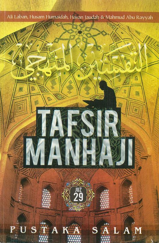 TAFSIR-MANHAJI-JUZ-29.jpg
