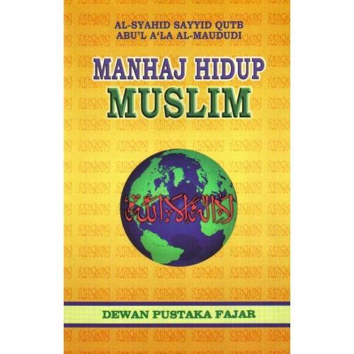 manhaj hidup muslim.jpg