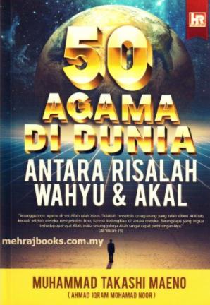 50 agama di dunia.PNG