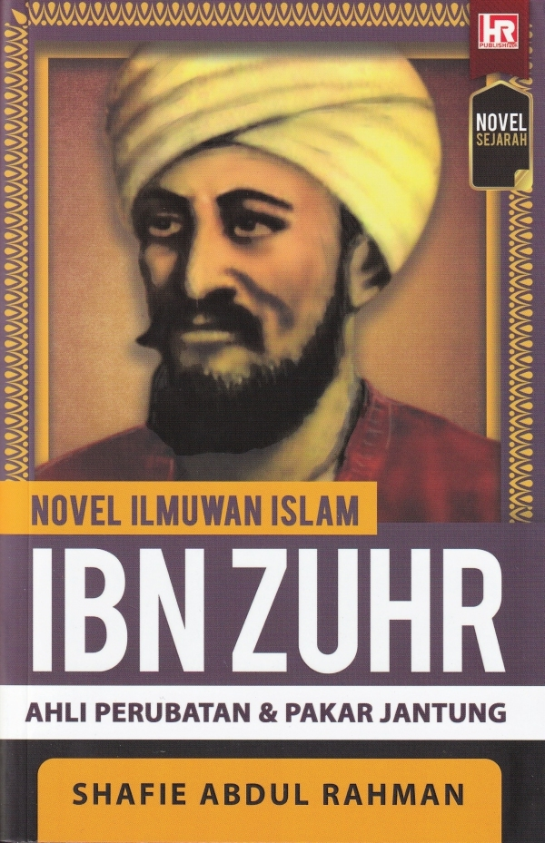 ibn zuhr - ahli perubatan dan pakar jantung.jpg
