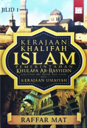 kerajaan khalifah islam 1.jpg