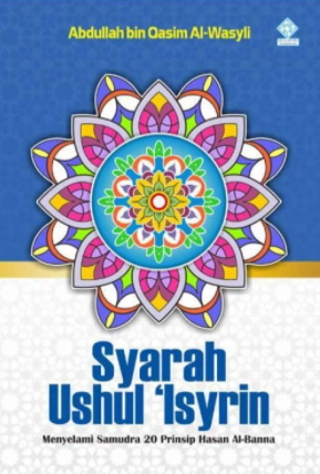 SYARAH USUL 20 38.PNG