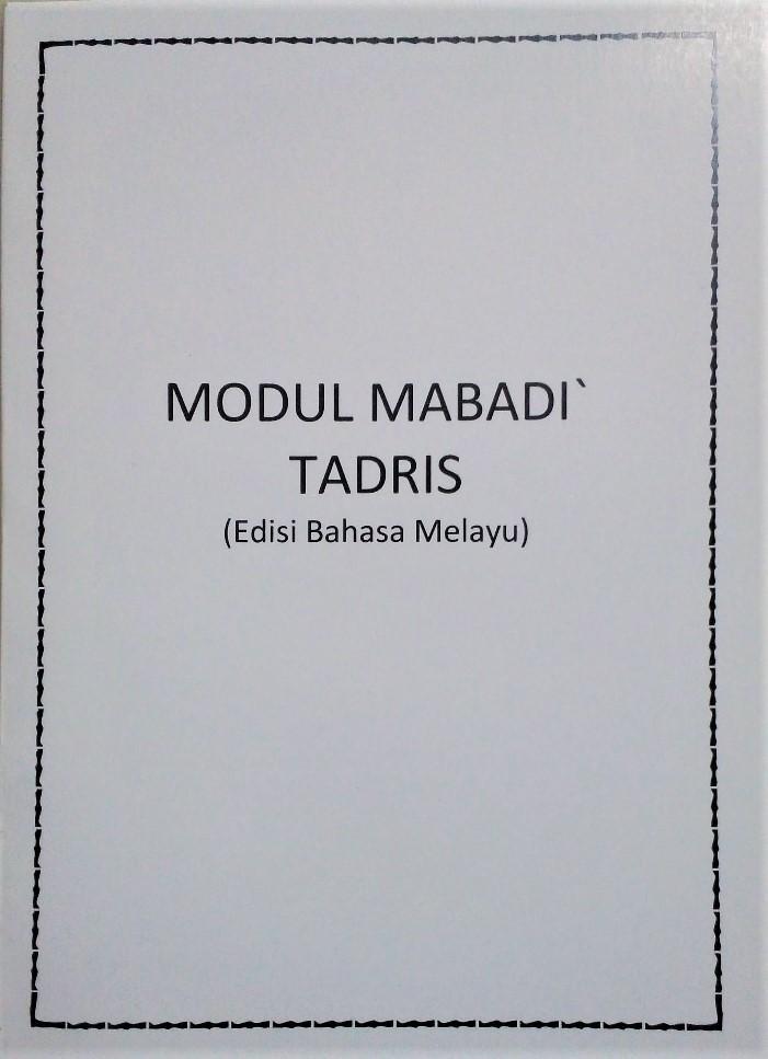 Mabadi' tadris Melayu 5.jpeg