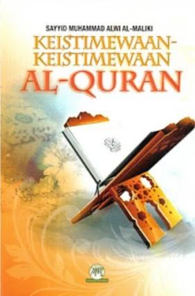 keistimewaan2 al-quran 17.PNG