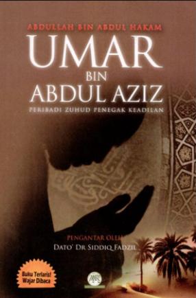 Umar abdul aziz sc 25 hc 34.PNG