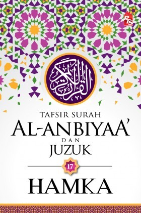 JUZ 17 AL-ANBIYAA' HAMKA.jpg