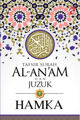 JUZ 7 AL-AN'AM HAMKA.jpg