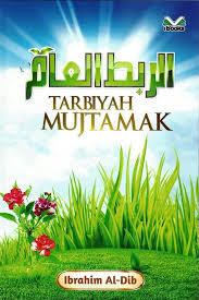 Tarbiyah Mujtamak.jpg