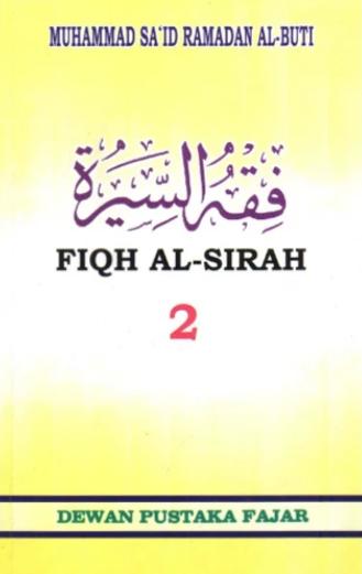 fiqh al sirah 2 19.PNG