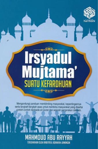 Irsyadul mujtama' 10.PNG
