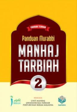 manhaj tarbiah 2.PNG