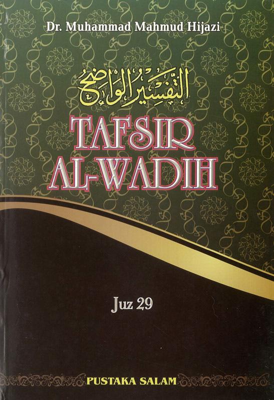 TAFSIR-AL-WADIH-JUZ-29.jpg
