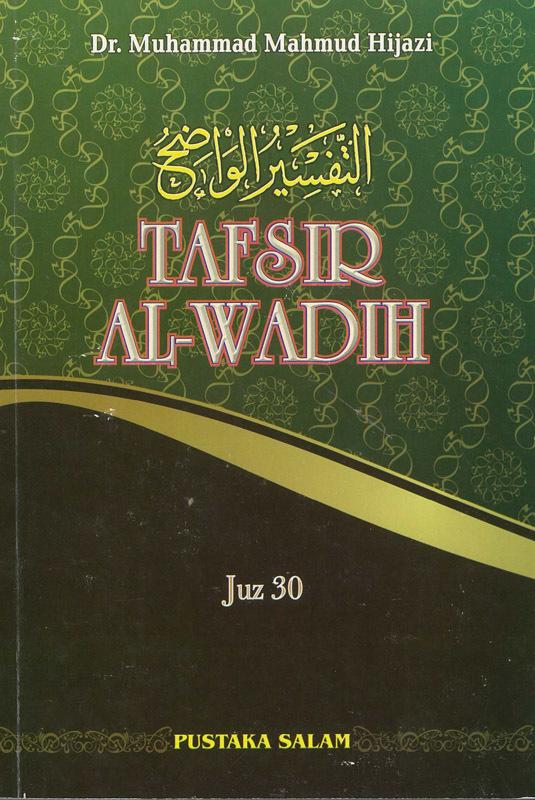 TAFSIR-AL-WADIH-JUZ-30.jpg