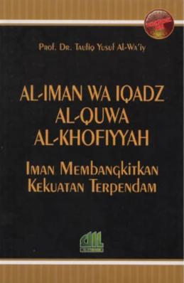 al iman wal iqadz.PNG