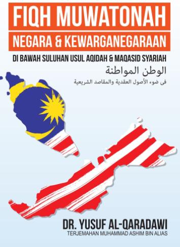 Fiqh Muwatonah Negara dan Kewarganegaraan.PNG