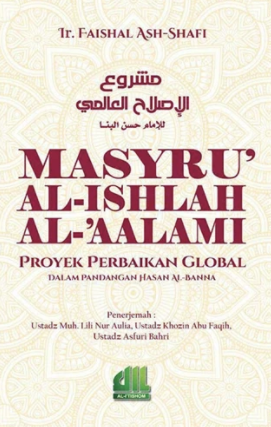 masyru' al-ishlah al-aalami.PNG
