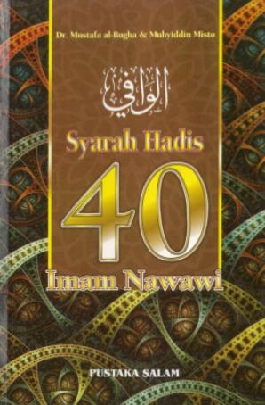 Syarah Hadis 40 Imam Nawawi J1.PNG