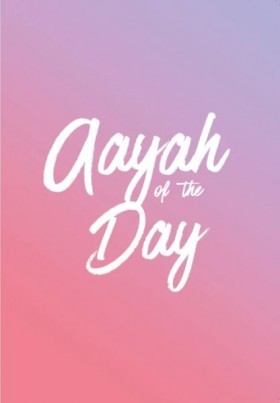 aayah of the day 35.jpg