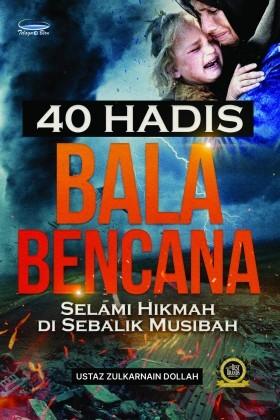 40 Hadis bala bencana 12 .19.jpg