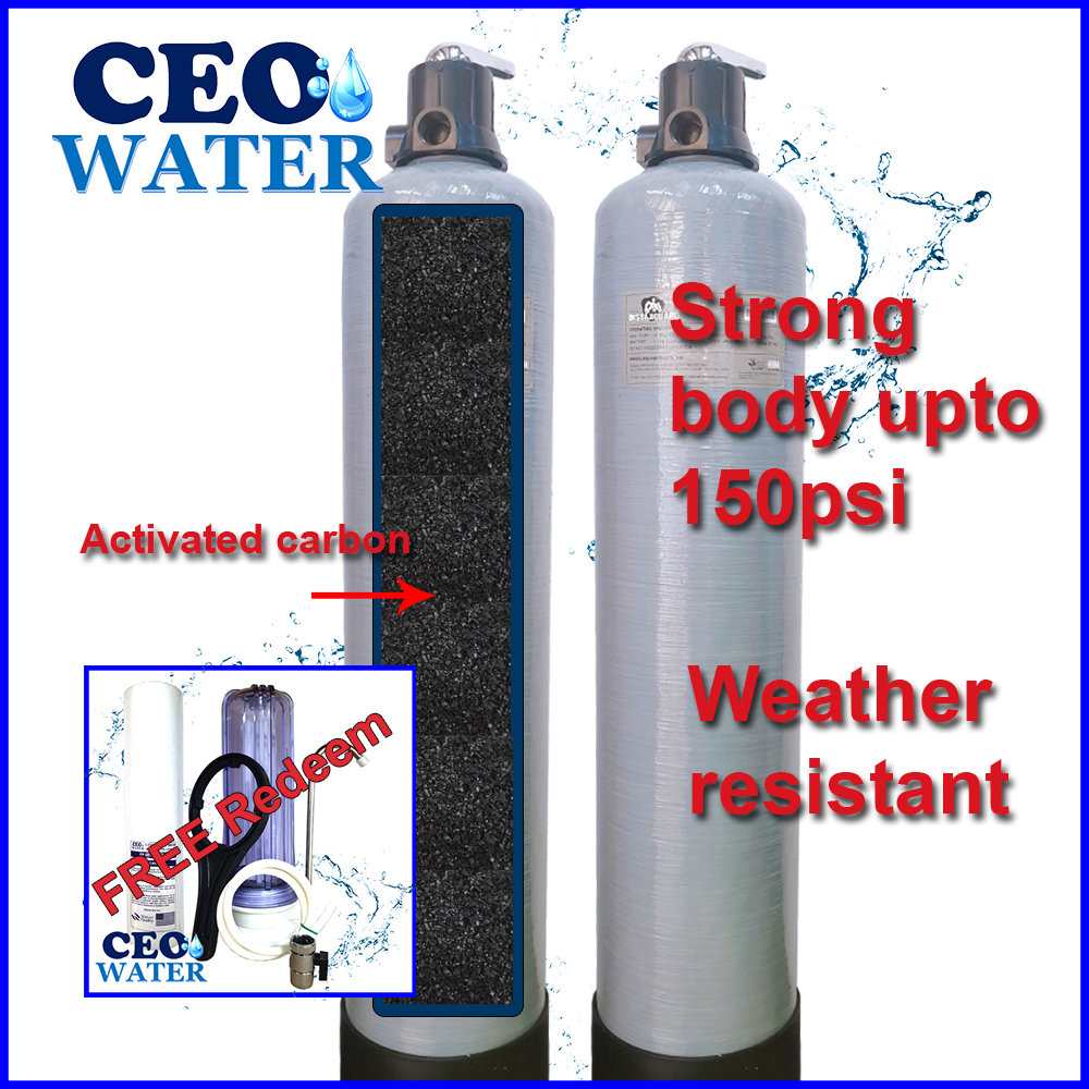 ceo frp carbon only free redeem.jpg