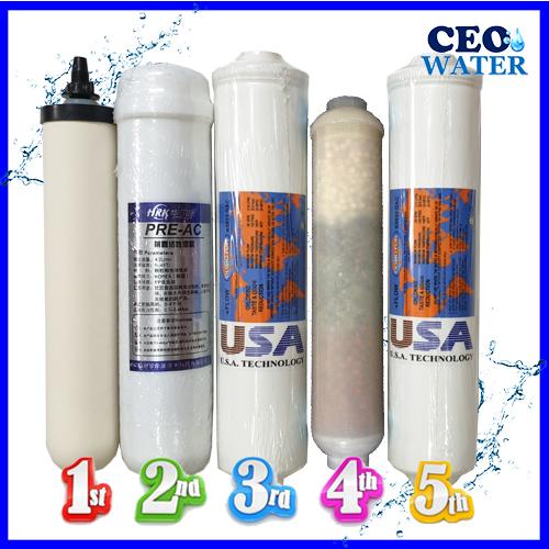 cartridge bio 5 stages set_buy1.jpg