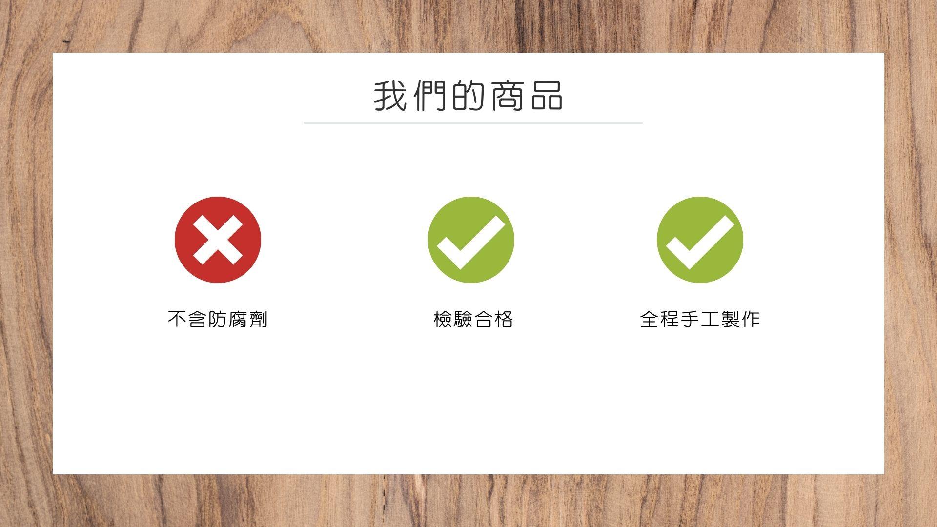 金廣源 黃金泡菜 (1).jpg