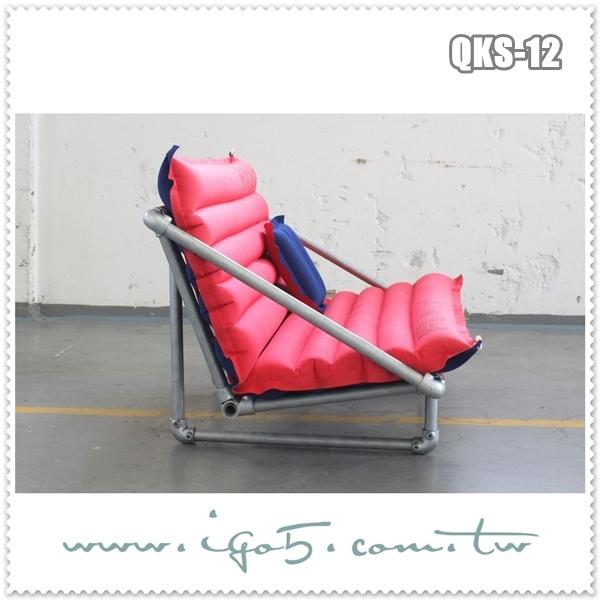 QKS-12 inflatable_seat.jpg