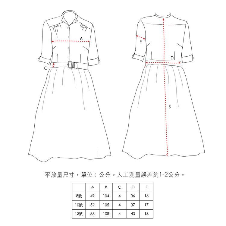 PAW83 size dress Cynthia.jpg