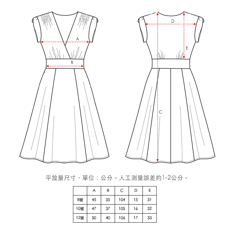 PAW83 size dress rita.jpg